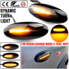 LED แบบไดนามิกด้านข้างไฟเลี้ยวไฟสัญญาณสำหรับ Nissan Leaf หมายเหตุ NV200 NP300 Cube Micra Dualis มีนาคม X Trail tiida