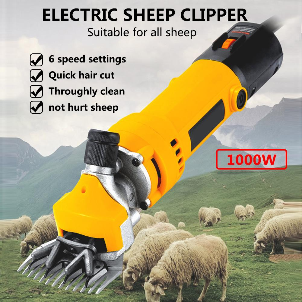 9 Teeth 6 Gears 1000W 220V Electric Sheep Shearing Cutter Scissor Goat Wool Shaving Adjustment Push Trimmer Tool Cutter Machine image