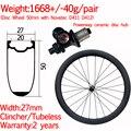 Ширина 27 мм карбоновый дорожный велосипед диск Колесная 50 мм клинчер бескамерные керамические гравийные колеса передние 12X100 задние 12x142
