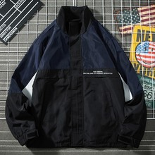Outdoor Sport Running Jacket Mens New Style Fashion Loose Lapel Coat Stitching Male Big Size Overcoat Drop Shipping 8.28