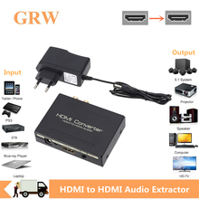 Grwibeou HDMI Audio Extractor 5.1ch 2.0ch HD Audio Extractor Splitter HD เสียง Extractor Optical TOSLINK SPDIF + L/R