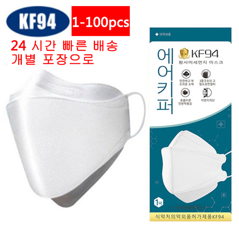 1-100Pcs KF94 Mask 94% Filtration 4 Layer Non-woven Breathable PPE Protective Face Mouth Masks Cover Protection Against Droplet