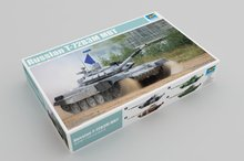 цена на Trumpeter 1/35 09510 Soviet T-72B3M MBT Main Battle Tank Military Display Toy Plastic Assembly Building Model Kit