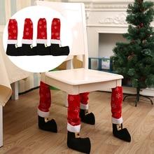 4 шт., домашние новогодние зимние сапоги, сувениры, рождественские украшения, подарки вечерние праздничные стулья для ног, прочный Забавный стол, крышка для ног, ужин