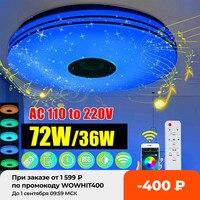 Moderne RGB LED Decke Lichter Hause Beleuchtung 36W 72W APP bluetooth Musik Licht Schlafzimmer Smart Decke Lampen Mit fernbedienung