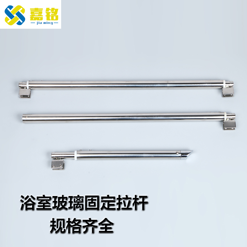 Shower room accessories bathroom rod fixed rod telescopic rod shower room connection hardware accessories support rod thickening
