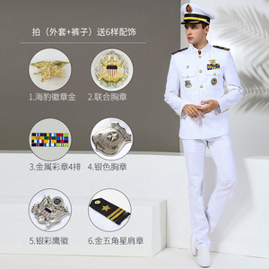 Image 5 - 米国標準海軍制服白軍服男性アメリカ海軍正装白軍事スーツ帽子 + ジャケット + ズボン