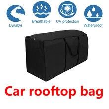 120*40*50 см автомобильная сумка на крышу для перевозки груза
