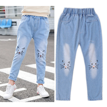 Hot Quality Boys Girls Jeans for Spring Autumn Children's Clothing Kids Trousers Cat Embroidered Jeans Blue girl Ripped jeans spring jeans for girls kids designer ripped jeans baby girl tassels overalls children clothes cotton jag flares for girl blue