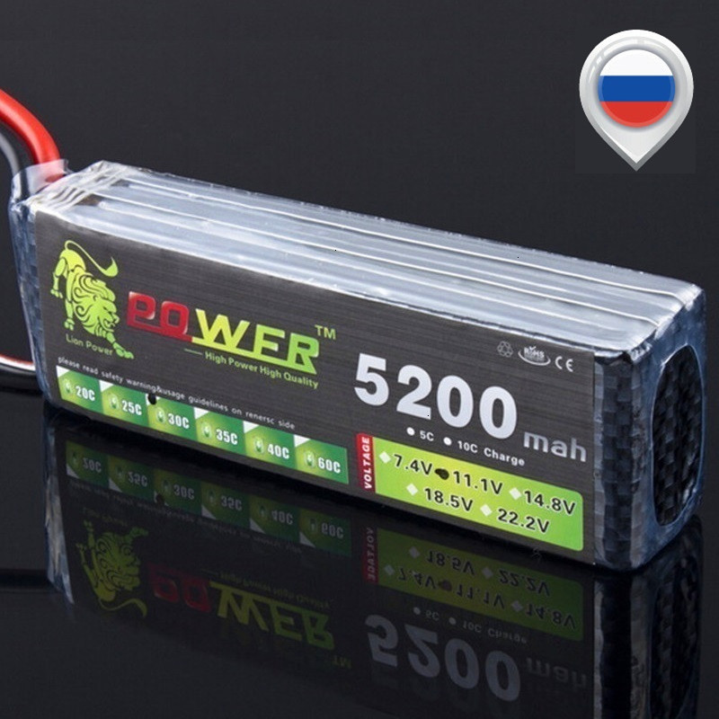 High Rate 45C 3s 1500mAh 2200mAh 4200mAh 5200mah 11.1V Lipo Battery For RC Helicopter Parts 11.1v Lithium Battery RC Cars Boats
