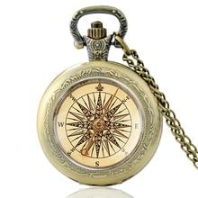 High Quality Vintage Compass Symbol Glass Dome Bronze Quartz Pocket Watch Classic Men Women Necklace Pendant Gifts