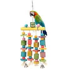 Красочные Бусины колокольчики игрушки для попугая подвесная
