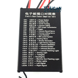 Image 4 - Henglong 1/16 RC Танк материнская плата приемник запасная 2,4 ГГц 6,1 S поколение DIY Модель TH16368