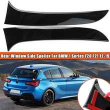 1 пара Вертикальная задняя сторона окна Canard спойлер воздушный разветвитель для хэтчбеков BMW серий 1 F20 F21 2012 2013 2014 2015 2016 2017 2018 2019