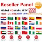Global HD World IPTV...