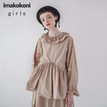Imakokoni волновой подол рубашка оригинальный дизайн простой