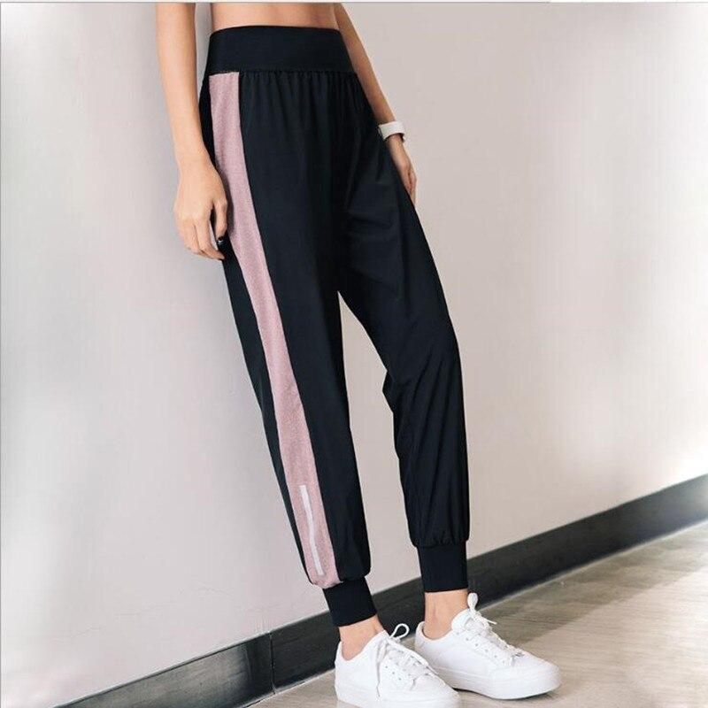 Summer thin Leggings women's loose quick drying pants closing Yoga Capris casual running fitness pants