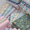 100% Cotton Fabric Kids Cotton Patchwork Cloth DIY Sewing Quilting Fat Quarters Material For Baby&Child 1