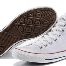 Converse - Classic All Star for Men and Women, Skateboard Shoes, Unisex Premium Canvas, Lightweight Comfortable Sneakers