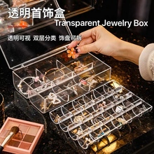 2 layer Acrylic Jewelry Storage Box Earring Box Doll Container Stationery Storage Box Portable Nail Art Storage Case