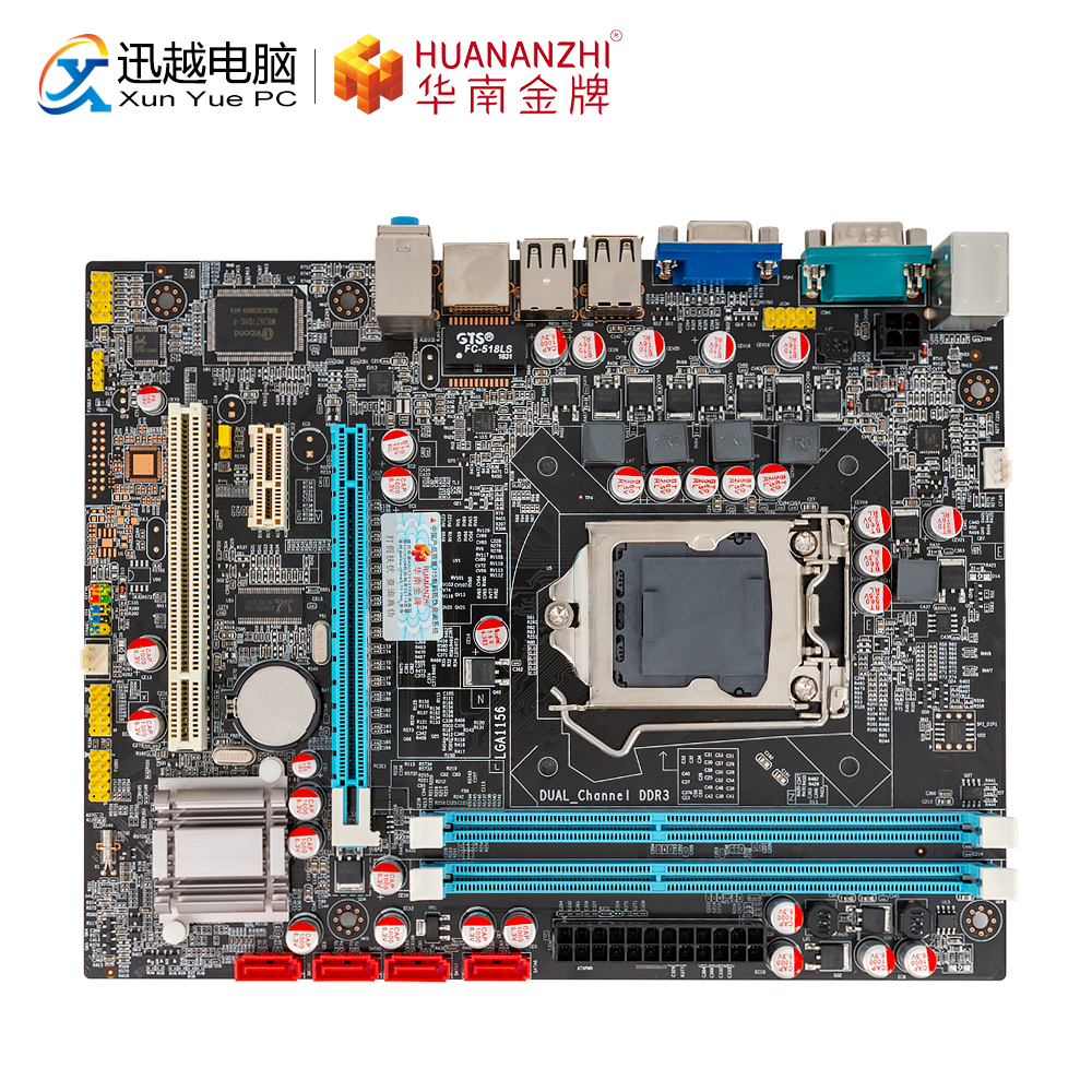 HUANAN ZHI H55 M-ATX Motherboard For Intel <font><b>LGA</b></font> <font><b>1156</b></font> i3 <font><b>i5</b></font> i7 DDR3 16GB SATA2.0 PCI-E VGA 9 Pin COM Port image