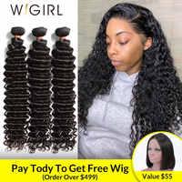 Wigirl, глубокая волна, 8-28, 30 дюймов, 1, 3, 4 пряди, бразильские волосы, волнистые, 100% натуральные человеческие волосы, длинные, кудрявые, двойные