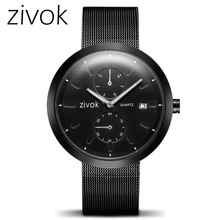 Luxury Quartz Ultrathin Leisure Stainless Steel Dial Leather Band Wrist Watch Water Resistant Cool Men Watches купить недорого в Москве