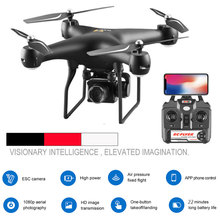 "Drone 4K 1080P WiFi FPV מקצועי Dron selfie quadrocopter עם מצלמה טיסה 22 דקות אוויר מזל ""טים tracker RC מסוק"