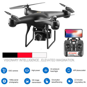 Image 1 - Drone 4K 1080P WiFi FPV Professional Dron selfie quadrocopter with camera Flight 22 Mins air drones tracker RC helicopter