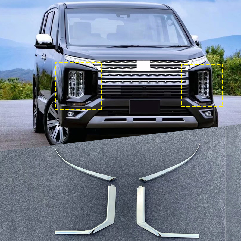 Car Accessories ABS Chrome Front Head Light Headlight Lamp Cover Trim Molding Frame For Mitsubishi Delica D:5 2019 2020