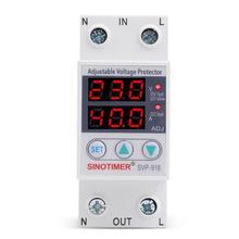 230VAC 40A/63A SVP-916 50/60Hz Регулируемая Защита от скачков напряжения реле предельный ток защиты дома Применение двойной светодиодный Дисплей