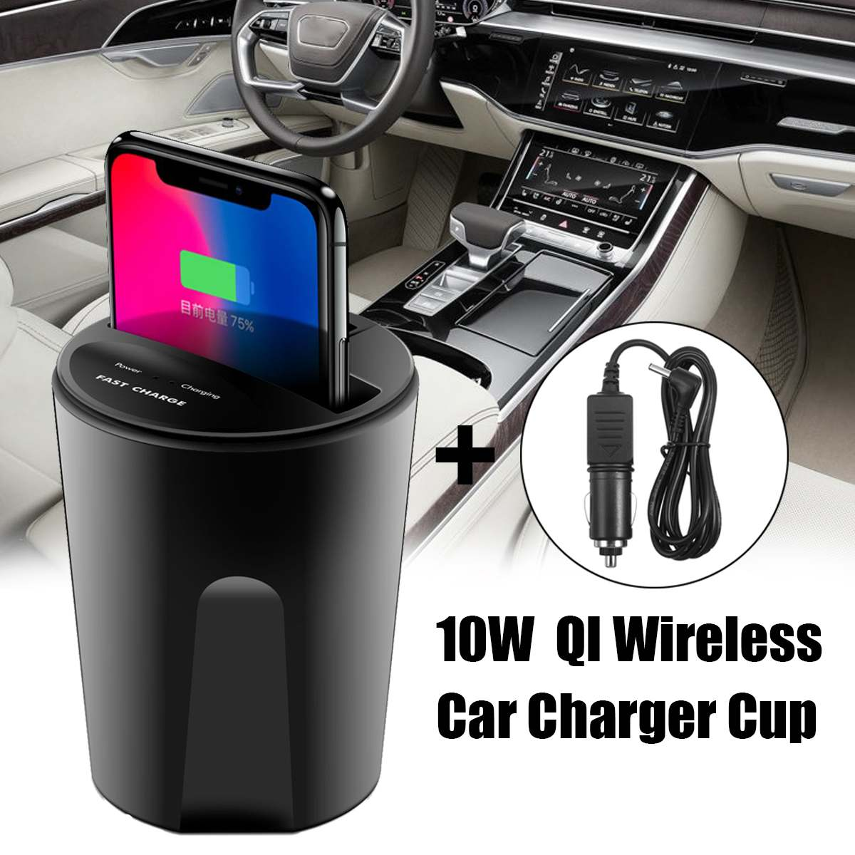 10W Qi Wireless Charger Holder Car Phone Charger Cup Fast Charging Car Charging Cup Phone Stand For Samsung For IPhone X 8