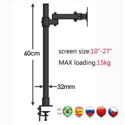 DL-T801L vesa 75x75 100x100 12kg 60cm monitor suporte de mesa suporte de mesa suporte de tv lcd suporte de 360 graus rotação tv braço móvel