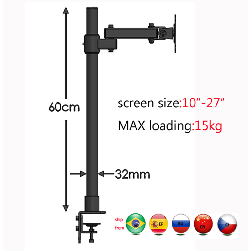 DL-T801L VESA 75X75 100X100 15kg 60cm monitor desk stand desktop holder LCD tv support 360 degree rotating tv stand movable arm