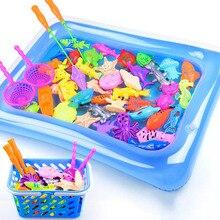 Детская 14 шт./компл. Магнитная рыбалка одежда для родителей и ребенка стержень 3D игрушки детские игрушки для ванной для детей игра на открытом воздухе Рыбная сетка для игрушек 1 интерактивные