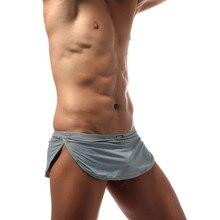 Мужские пижамы Нижнее белье домашние повседневные шорты раздельные свободные пижамные боксеры мужские трусы пижамы трусы сексуальные спандекс