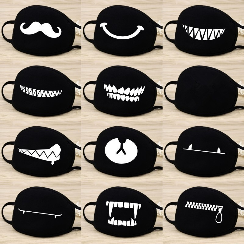 Cartoon Lovely Cotton Masks Festive Party Face Mask