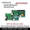 Huidu Asynchronization HD-D15 полноцветный светодиодный видео контроллер 192*128 пикселей  поддержка Wi-Fi и 4G расширения (купить только модульный)