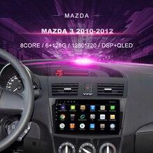 רכב DVD עבור מאזדה 3 (2010 2012) רכב רדיו מולטימדיה וידאו נגן ניווט GPS אנדרואיד 10.0 זוגי דין