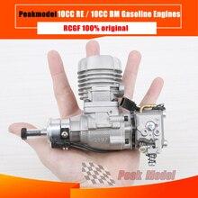 RCGF 10cc 가솔린/가솔린 엔진 (후면/측면 배기관 포함) RC 모델 비행기 용 10 ccRE/10 ccBM