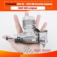 VVRC motor de gasolina RCGF, 10cc, tubo trasero, Escape lateral, ccRE 10, 10ccBM para aeroplano RC