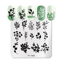 PICT ตามธรรมชาติพืชลาเวนเดอร์แผ่นปั๊มเล็บดอกไม้รูปแบบเล็บภาพแสตมป์แม่แบบ Stencil อุปกรณ์เสริมเครื่องมือ