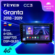 TEYES CC3 For LADA Granta Cross 2018 - 2019 Car Radio Multimedia Video Player Navigation stereo GPS Android 10 No 2din 2 din dvd