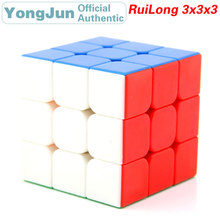 YongJun RuiLong 3x3x3 Magic Cube YJ 3x3 Professional Speed Puzzle Antistress Fidget Educational Toys For Children surwish yj ruilong magnetic 3x3 magic cube educational toys for brain trainning colorful