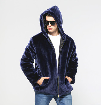 New Style Men'S Wear Imitation Fur Coat Autumn And Winter Korean-style Men's Fur Thick Plus-size
