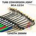 2500BAR длина 200 мм Высокого Давления дизельный Common Rail трубный конверсии соединительного соединения  M14-12/14