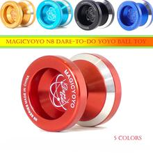 MAGICYOYO N8 DARE-TO-DO Aluminum Metal Professional Yo-Yo D47mm Width 41.4mm 8-ball bearing with rope YO-YO Toys Gift For Kids