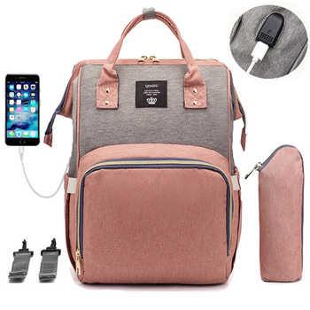 Рюкзак для подгузников, сумка для мам, Большая вместительная сумка для мам и детей, многофункциональные водонепроницаемые уличные дорожные...