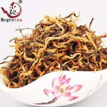 Top! 250g Dian Hong Tea Goolden Bud Orchid Fragrance Yunnan Kungfu Black Tea Fengqing Dianhong Protect heallth care(China)