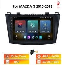 Mazda 3 2004 2013 için android 10 araba hiçbir DVD GPS radyo Stereo 2 + 32/2 + 16/1 + 16 WIFI ücretsiz harita dört çekirdekli 2 din araba multimedya oynatıcı